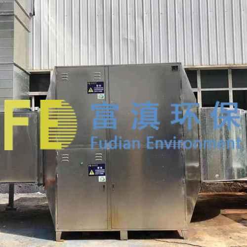 UV光氧活性碳一体机(田字型)