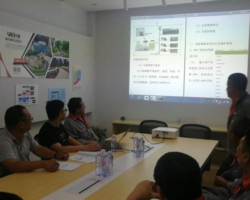 上海世博实践区智能灌溉系统优化改造