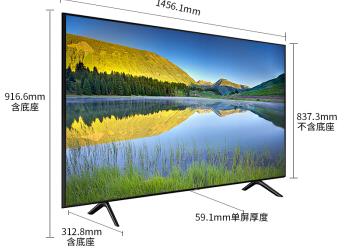 三星(SAMSUNG) UA65RU7700JXXZ65英寸4K超高清HDR智能网络液晶平板电视机 黑色
