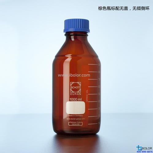 Schott Duran 棕色玻璃試劑瓶(無蓋)500mL,藍蓋瓶 溶劑瓶 Schott/肖特;2180644