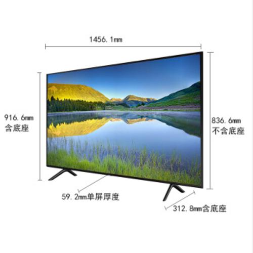 三星 新款QA65Q60RAJXXZ 65英寸 QLED光质量子点 4K超高清HDR智能电视新款 黑色
