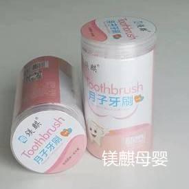 鎂麒纱布月子牙刷(竹柄加长型)