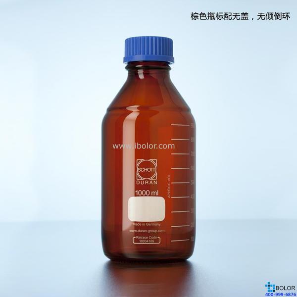 Schott Duran 棕色试剂瓶(无盖)10L 2180686, 蓝盖瓶 溶剂瓶 Schott;2180686