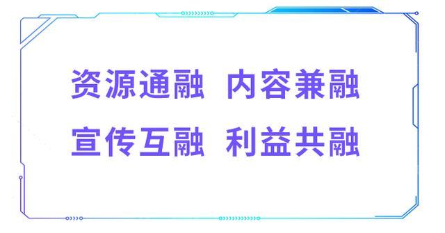 """""""融媒体网""""——传统媒体的""""及时雨"""""""