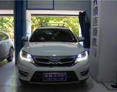 南京氙氣大燈改裝店  南京藍精靈改燈 比亞迪S7改汽車大燈