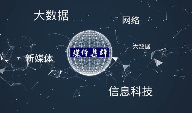 """""""融媒体网"""",能否让地方市州广播电视台融进""""江南好时节""""?"""
