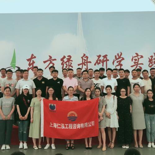 仁泓公司第二季度会议于2019年7月12日顺利举行