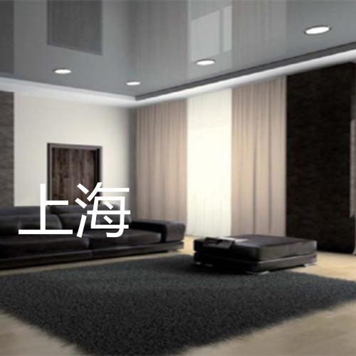 带您了解电动窗帘控制系统(下)