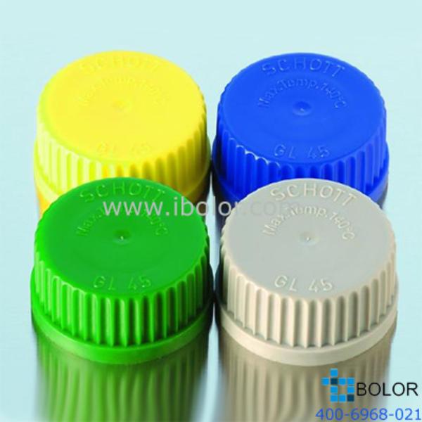 Schott 灰色盖子 140 ℃ 直径54mm,GL45 Schott/肖特 29338288