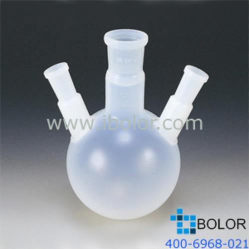 PFA圓底三口燒瓶,容量:500ml;進口燒瓶;塑料燒瓶