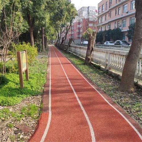 塑胶健身步道