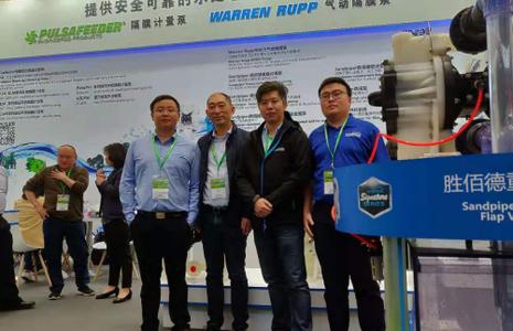 2019中国环博会