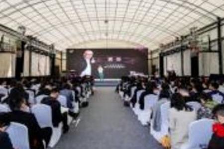 文创主题产业对接会成亮点 第七届321中国创业节圆满落幕