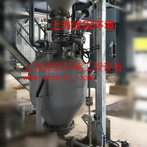 仓式泵密相输送系统