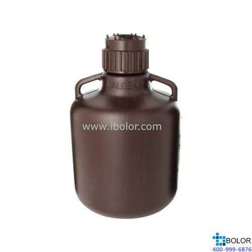 Nalgene琥珀色细口大瓶,2256-7020 容量10L HDPE材质 NALGENE/耐洁