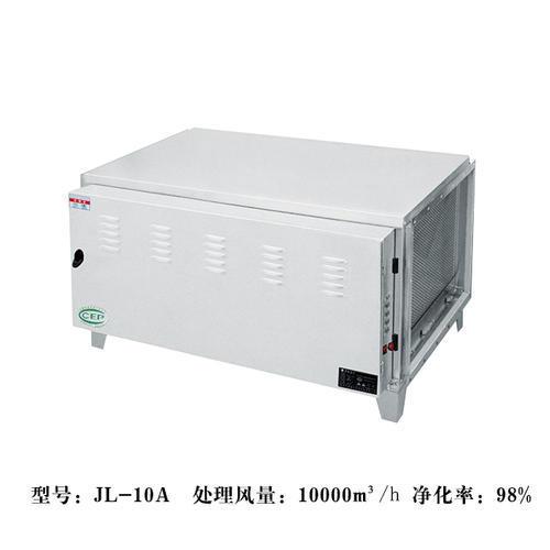 苣蓝-JL-10A