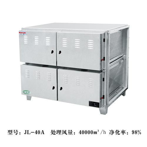 苣蓝-JL-40A
