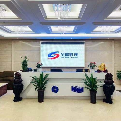 搜狐新闻:全鸣影视董事长谈电影投资行业发展