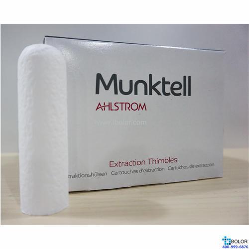 25x50mm 石英纖維濾筒,石英圓筒濾紙 Munktell 規格:25x50mm