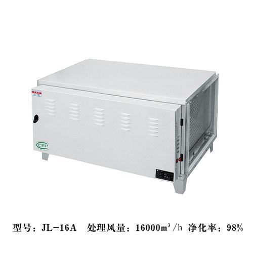 苣蓝-JL-16A