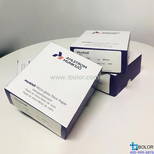 Munktell 石英纖維濾紙,圓形 直徑142mm;瑞典原裝進口 50片/盒