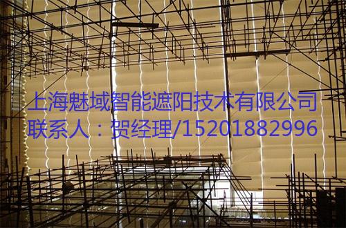 FCS电动天棚帘,上海魅域智能遮阳技术有限公司