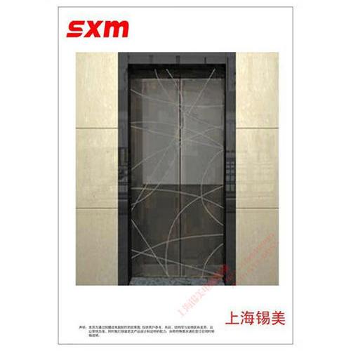 XMT-106