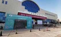 """今天,郑州中原国际博览中心被""""挤爆""""了......"""