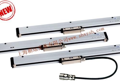 GVS 600 - 数控机床专用增量式光栅尺