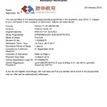 香港中文大学CUHK录取 MSc Epidemiology and Biostatistics, 学生背景:华东师范大学 GPA3.44, TOEFL 90