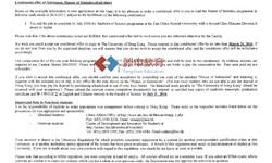 香港大学HKU统计学硕士录取