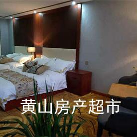 徽州古城核心商圈·酒店托管公寓·總價低·回報率高