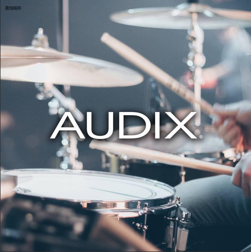 Audix麦克风