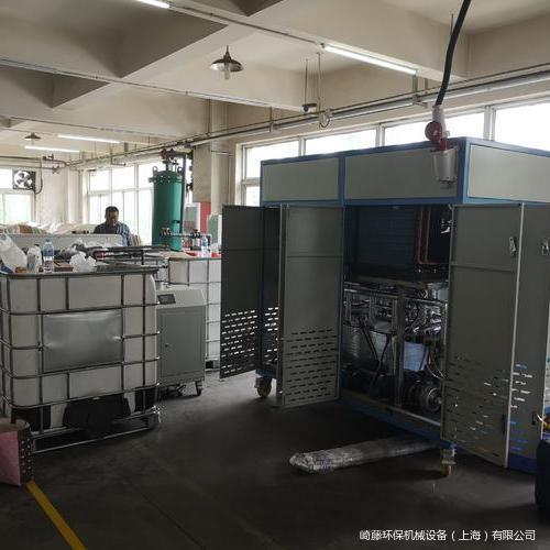 低溫蒸發器+膜設備包頭某磁材加工龍頭企業安裝完畢
