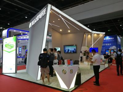 2019上海国际智慧教育展于7月22日在沪圆满闭幕