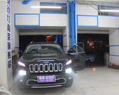南京汽車燈光改裝  南京藍精靈改燈 自由光改汽車大燈