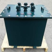 575v變380v防爆變壓器
