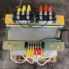 十二 12脈波整流變壓器