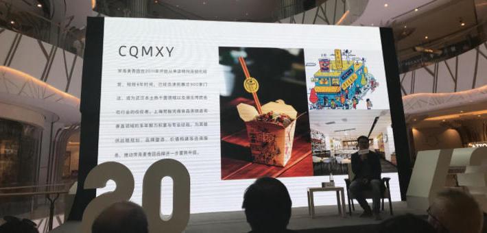 """「20 ...43香港设计事情」武汉站,梵智分享""""城市赋能品牌""""战略心法"""