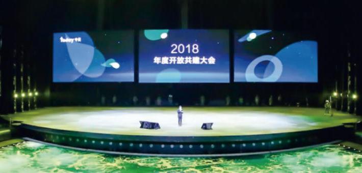 """TODAY鲜生活""""发布:传统便利业态向新零售科技战略升级"""
