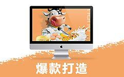 杭州淘宝托管公司.jpg