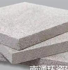 泡沫混凝土砖现浇泡沫混凝土轻质多孔混凝土厂家直销