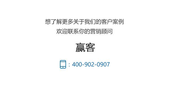 手机建站3-1_10