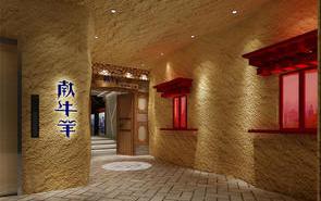 上海店铺装修设计之美容院装修需要注意的事项