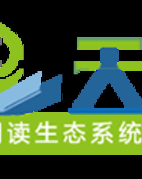 广州天卷教育设备有限公司
