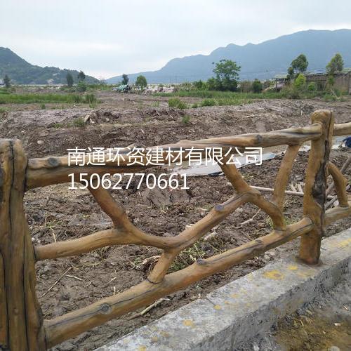 生态护栏混凝土栏杆上海厂家供应
