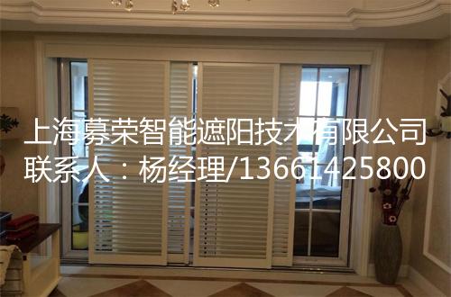 隔断窗帘,上海募荣智能遮阳技术有限公司