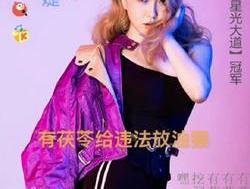 明星艺人李兰妈妈