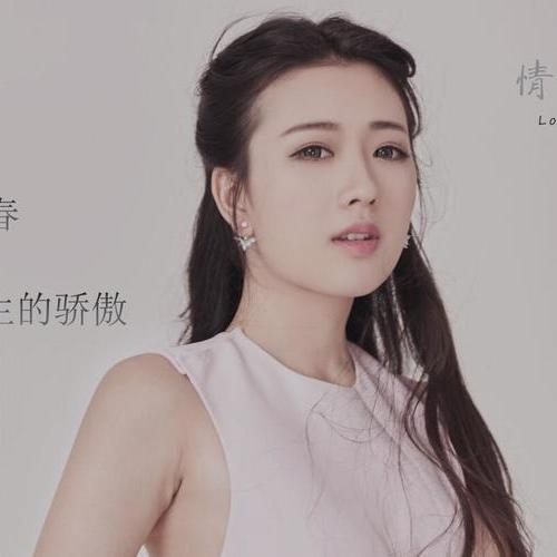 邓滢滢明星艺人