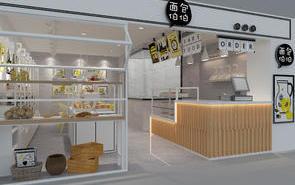 上海店铺装修设计之粤菜餐厅怎么进行装饰